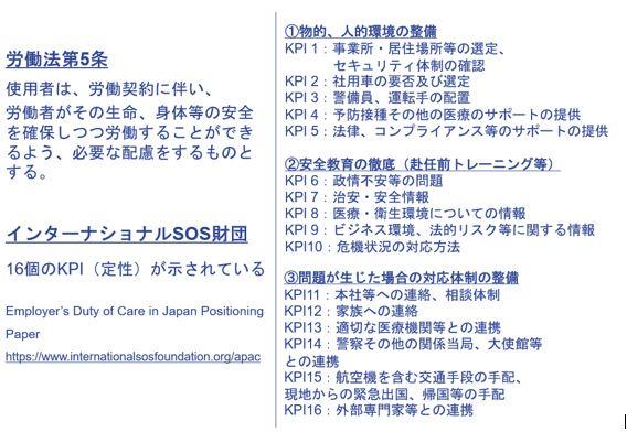 図1_25 Jan.JPG