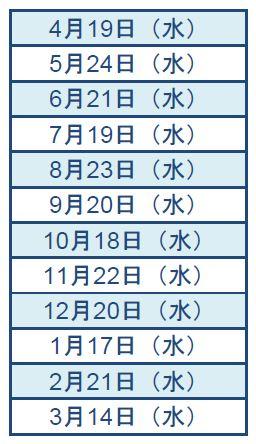 MO年間スケジュール2017.JPG