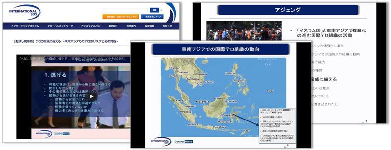 Online seminar_photo.JPG