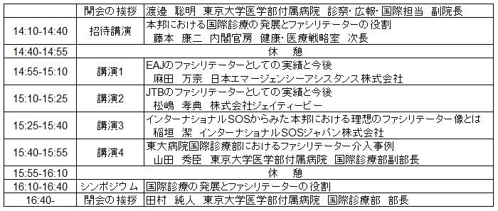 Program3.png