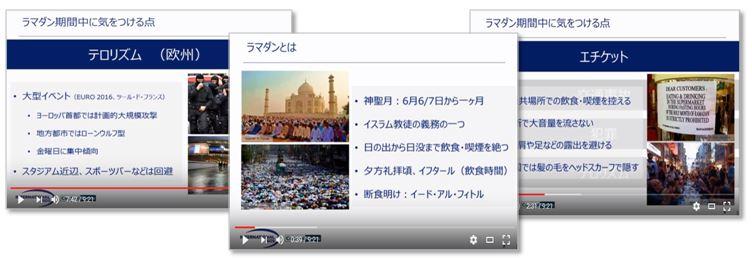 Ramadan Webinar_image.JPG