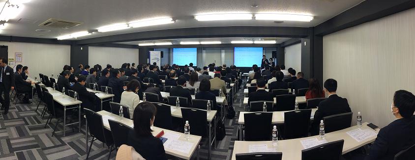 Updated_Tokyo Seminar.png