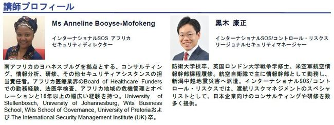 Lecturer profile.JPG